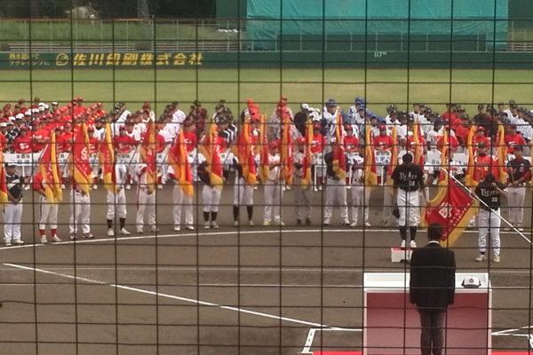 全国大会(京都)開会式