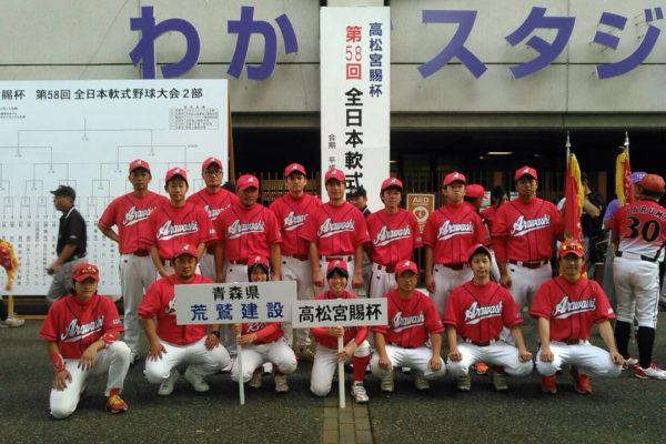 全国大会(京都)開会式前